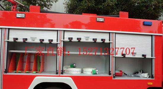 消防车用卷闸门