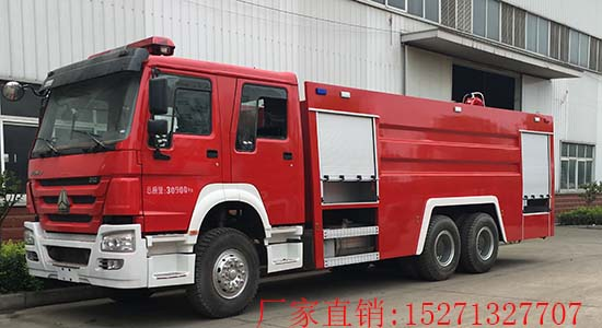 16��豪沃消防�