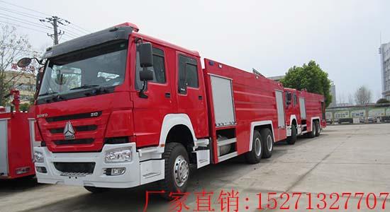 16吨豪沃消防车价格